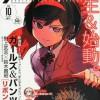 อ่านการ์ตูน มังงะ Girls und Panzer: Ribbon no Musha แปลไทย