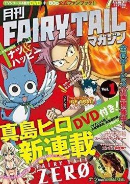 อ่านการ์ตูน มังงะ Fairy Tail Zerø TH แปลไทย