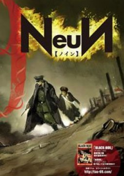 Neun 9