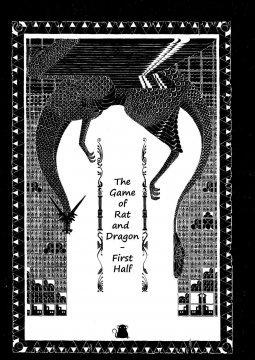 อ่านการ์ตูน มังงะ The Game of Rat and Dragon แปลไทย