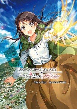 อ่านการ์ตูน มังงะ Isekai de Kuro no Iyashi Te tte Yobarete Imasu แปลไทย