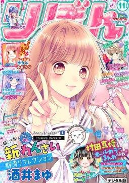 อ่านการ์ตูน มังงะ Gunjou Reflection แปลไทย