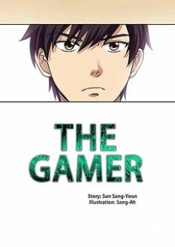 อ่านการ์ตูน มังงะ The Gamer แปลไทย