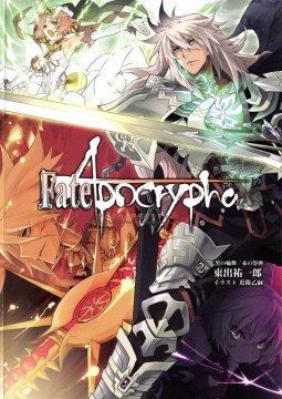 อ่านการ์ตูน มังงะ Fate Apocrypha แปลไทย