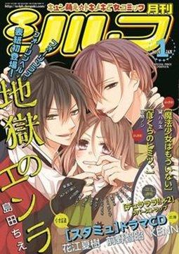 อ่านการ์ตูน มังงะ Jigoku no Enra แปลไทย