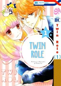 อ่านการ์ตูน มังงะ Twin Role แปลไทย
