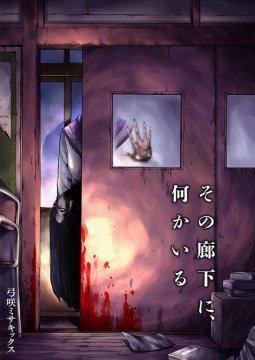 อ่านการ์ตูน มังงะ Sono roka ni nani ka iru แปลไทย