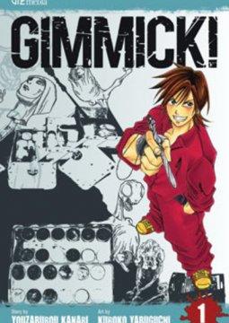 อ่านการ์ตูน มังงะ Gimmick! แปลไทย
