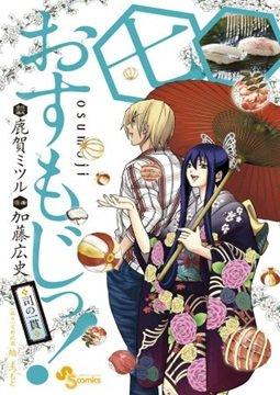 อ่านการ์ตูน มังงะ Tadashii Kodomo no Tsukurikata! แปลไทย