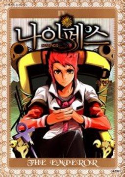 อ่านการ์ตูน มังงะ Datsueba! แปลไทย