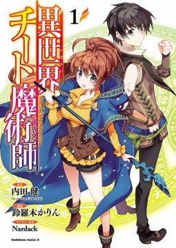 อ่านการ์ตูน มังงะ Isekai Cheat Magician แปลไทย