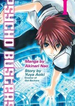 อ่านการ์ตูน มังงะ Psycho Busters แปลไทย