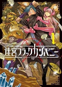 อ่านการ์ตูน มังงะ Meikyuu Black Company แปลไทย