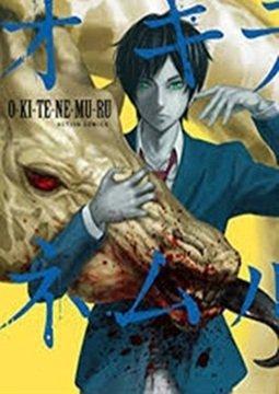 อ่านการ์ตูน มังงะ Okite Nemuru แปลไทย