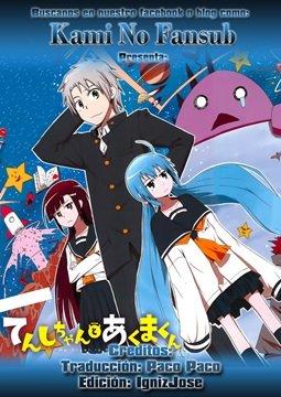 อ่านการ์ตูน มังงะ Tenshi-chan to Akuma-kun แปลไทย