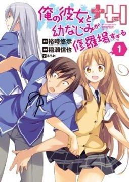อ่านการ์ตูน มังงะ Kin no Kanojo Gin no Kanojo แปลไทย