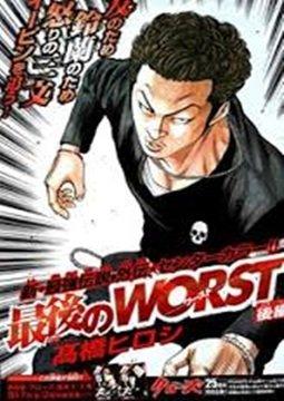 อ่านการ์ตูน มังงะ Saigo no Worst แปลไทย