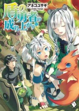 อ่านการ์ตูน มังงะ Isekai Yusha no Deathgame แปลไทย