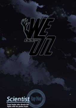 อ่านการ์ตูน มังงะ WE ON: Be The Shield แปลไทย