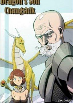 อ่านการ์ตูน มังงะ Dragon-s Son Changsik แปลไทย