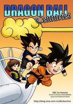 อ่านการ์ตูน มังงะ Dragonball Centuries แปลไทย