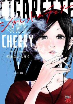 อ่านการ์ตูน มังงะ Cigarette & Cherry แปลไทย