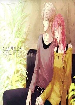 อ่านการ์ตูน มังงะ Hikari Tokidoki Ame (Final Fantasy XIII) แปลไทย