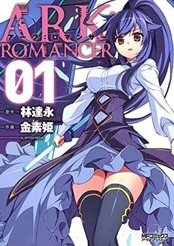 อ่านการ์ตูน มังงะ ARK:Romancer แปลไทย
