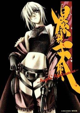 อ่านการ์ตูน มังงะ Bakuretsu Tenshi แปลไทย