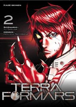 อ่านการ์ตูน มังงะ Terra Formars 2 แปลไทย