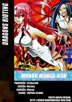 อ่านการ์ตูน มังงะ Dragons Rioting แปลไทย