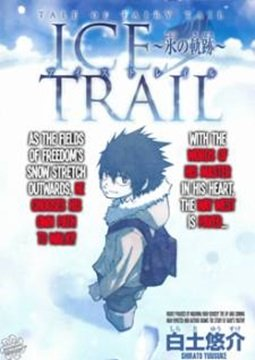 อ่านการ์ตูน มังงะ Tale of Fairy Tail: Ice Trail แปลไทย