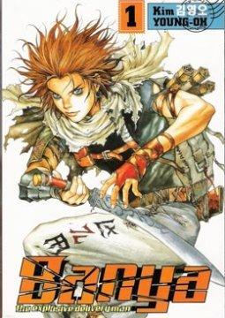 อ่านการ์ตูน มังงะ Banya: The Explosive Delivery Man แปลไทย
