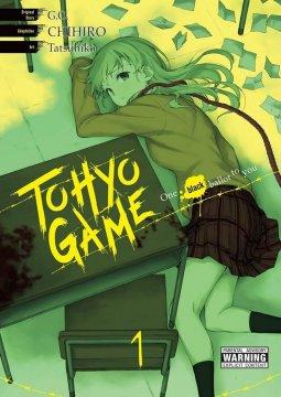 อ่านการ์ตูน มังงะ TOHYO GAME แปลไทย