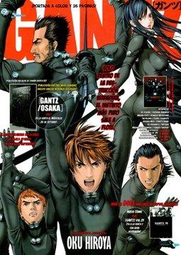อ่านการ์ตูน มังงะ Gantz แปลไทย