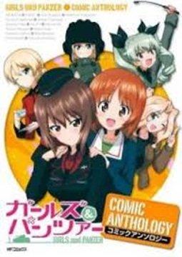 อ่านการ์ตูน มังงะ Girls und Panzer Comic Anthology - One Step Forward แปลไทย