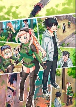 อ่านการ์ตูน มังงะ Saguri-chan Tankentai แปลไทย