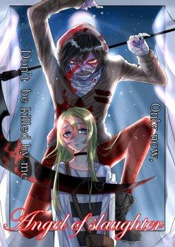 อ่านการ์ตูน มังงะ Angel of slaughter แปลไทย