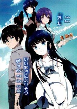 อ่านการ์ตูน มังงะ Mahouka Koukou no Rettousei - Tsuioku Hen แปลไทย
