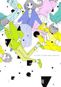 อ่านการ์ตูน มังงะ Hibi ChouChou x Hirunaka no Ryuusei แปลไทย