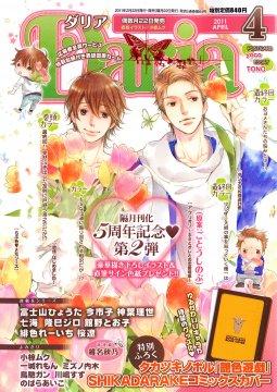 อ่านการ์ตูน มังงะ Spring (Ogura Muku) แปลไทย