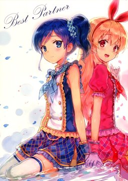 อ่านการ์ตูน มังงะ Aikatsu! : Best Partners แปลไทย