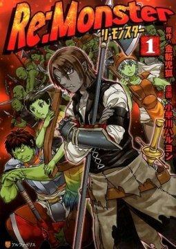อ่านการ์ตูน มังงะ Re:Monster แปลไทย