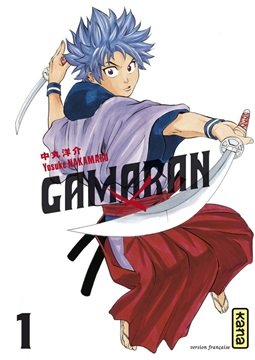 อ่านการ์ตูน มังงะ Gamaran แปลไทย
