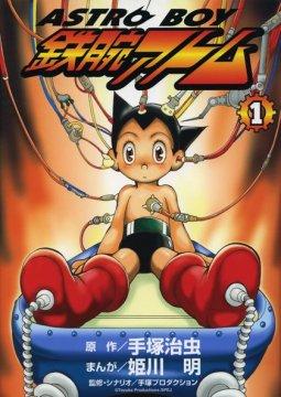 อ่านการ์ตูน มังงะ Astro Boy: Tetsuwan Atom แปลไทย
