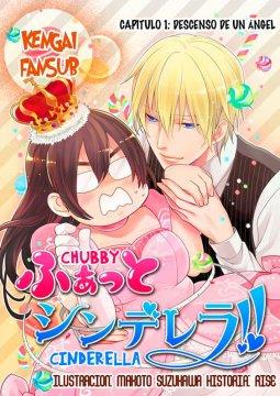 อ่านการ์ตูน มังงะ Chubby Cinderella!! แปลไทย