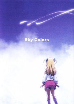 อ่านการ์ตูน มังงะ Nanoha : Sky Colors แปลไทย