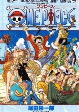 อ่านการ์ตูน มังงะ One Piece แปลไทย