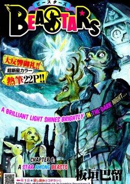 อ่านการ์ตูน มังงะ Beastars แปลไทย
