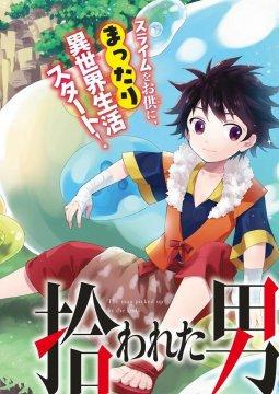 อ่านการ์ตูน มังงะ Kamitachi ni Hirowareta Otoko แปลไทย